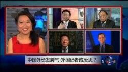 VOA卫视(2016年6月10日 第二小时节目 焦点对话 完整版)