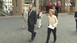 歐盟採取行動阻止外國公司收購歐洲的戰略性公司