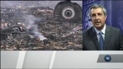 Три роки трагедії MH17: чого досягло слідство та чи є надії на притягнення винних до відповідальності? Відео