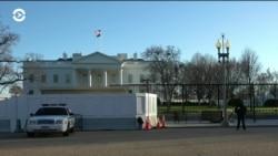 Вокруг Белого дома возводят новый забор