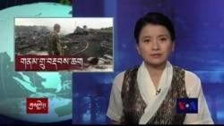Kunleng News Jul 18, 2014