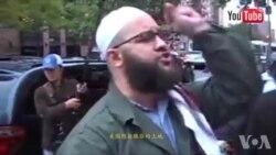 前极端分子与警察合作帮助被激进化的穆斯林洗心革面
