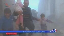 همزمان با مذاکرات وین؛ ۴۰ نفر در حملات هوایی ارتش سوریه کشته شدند