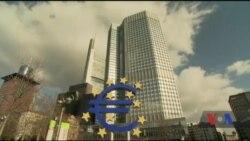 Чи призведе скрутний стан світової економіки до економічної кризи? Відео