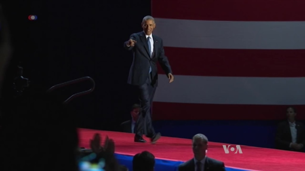 In Farewell, Obama Appeals for Unity and Participation in Democracy