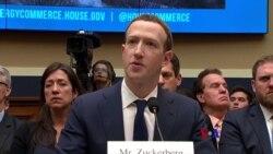 2018-04-13 美國之音視頻新聞: 臉書醜聞後 如何保護用戶私隱