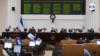 Nicaragua: diputados sandinistas endurecen proyecto de Ley de Agentes Extranjeros