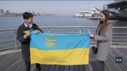 Вікно в Америку. Як родички полонених українських моряків просили світ допомогти звільнити їх чоловіків