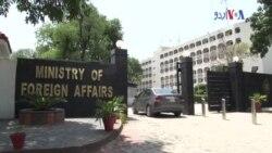 'افغان تنازع کے فوجی حل کی کوششیں ناکام ہوچکیں'
