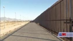 له مکسیکو څخه امریکا ته د مهاجرو کاروان