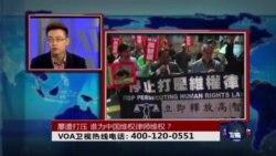 时事大家谈:屡遭打压,谁为中国维权律师维权?