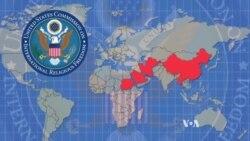 AQShning diniy erkinlik bo'yicha global targ'iboti tanqid ostida