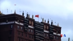 2015-09-30 美國之音視頻新聞:中國國旗插上布達拉宮 法律學者批評做法不智
