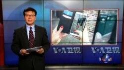 VOA卫视(2016年7月13日 第一小时节目)