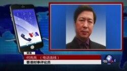 VOA连线: 香港铜锣湾书店员工失踪案最新进展