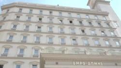 Мицкоски бара резолуција за преговорите со Бугарија, СДСМ вели нема потреба