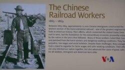 美国铁路华工首次纳入劳工部荣誉纪念堂
