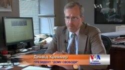 Росія стала взірцем утисків громадянського суспільства - Freedom House