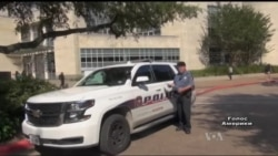 Студенти в Техасі розпочали навчальний рік «зі зброєю в руках». Відео