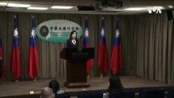 譚德塞稱台灣進行人身攻擊 台灣外交部表示遺憾與抗議