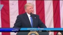 Студія Вашингтон: Зятя Трампа звинувачують у намаганнях встановити таємний канал зв'язку з росіянами