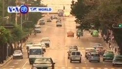 VOA國際60秒(粵語): 2013年12月19日