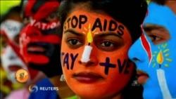 کیا دنیا سے ایڈز کا خاتمہ ممکن ہے؟