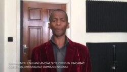 Ubuyanga Sobubhidliza Impilo Yamantombazana eZimbabwe