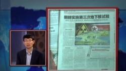 世界媒体看中国:中国冤大头