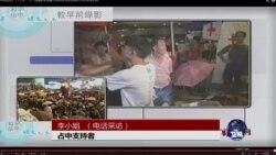 VOA连线:香港旺角占中与反占中人士爆发严重冲突
