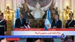 باراک اوباما در کنفرانس خبری آرژانتین: شکست داعش اولویت دولت من است