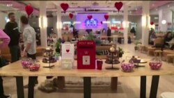Свети Валентин: Ден кога се слави секаква љубов