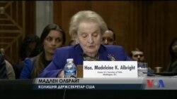 Мадлен Олбрайт та Стівен Гедлі свідчать на Сенатському слуханні про стратегічні інтереси США. Відео