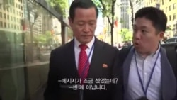 """김성 북한 유엔대사 """"리용호 외무상 연설, 신뢰구축 호소"""""""