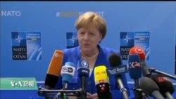 """川普谴责德国成了俄罗斯""""俘虏"""""""