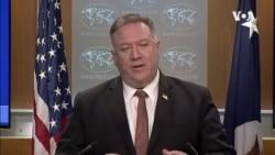 """美國務卿: """"中國共產黨對我們的健康和生活方式構成嚴重威脅"""""""
