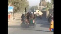 2016-10-04 美國之音視頻新聞: 塔利班向昆都士發動新攻勢佔領大片領土
