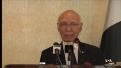 یک مقام پاکستانی: صلح در افغانستان بستگی به اراده دولت و گروه طالبان دارد
