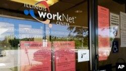 Центр обеспечения занятости WorkNet штата Иллинойс