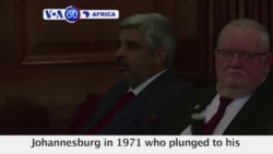 VOA60 Africa - South Africa: A new inquest opens today into the death of activist Ahmed Timol