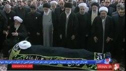 مقام های عالیرتبه ایران برای خاکسپاری تولیت آستان قدس رضوی به مشهد رفتند