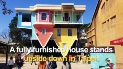 Taipei's Upside Down House Offers Unique View of the World