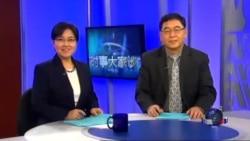 VOA卫视(2015年1月7日 第二小时节目)