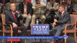 مانور نامزدهای انتخابات آمریکا بر حمایت نظامیان از آنها
