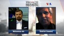 انڈی پنڈنس ایوینو- جنرل راحیل شریف کا دورہ امریکہ اور خطے کی سیکورٹی