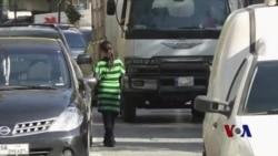 防盘剥乞讨儿童 黎巴嫩超市用益币代现金