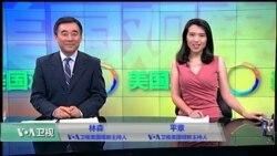 VOA卫视(2016年10月4日 美国观察)