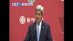 VOA60 DUNIYA: Koriya Ta Kudu Sakarataren Harakokin Wajen Amurka John Kerry, Mayu 18, 2015