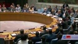 امریکا قطعنامۀ پیشنهادی 'حفاظت از فلسطینی ها' را رد کرد