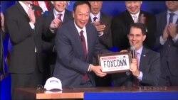 Wisconsin Beri Insentif Sangat Besar bagi Foxconn